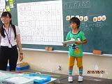 4校時の様子 (4)