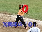 西中運動会 (23) - コピー