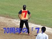 西中運動会 (22) - コピー