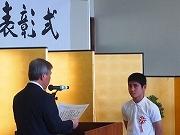新春書道展 (27)
