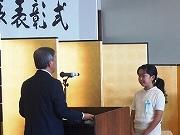 新春書道展 (21)