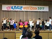 ★久米島オープンスクールショー (37)