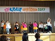 ★久米島オープンスクールショー (20)