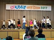 ★久米島オープンスクールショー (32)