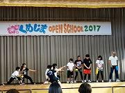 ★久米島オープンスクールショー (7)