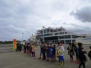 久米島空港 (57)