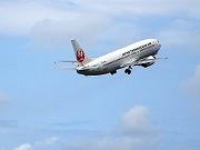 久米島空港 (59)