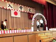 入学式 (1)