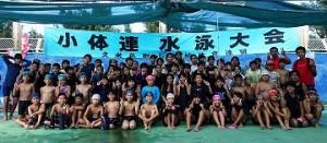 小体連水泳 (39) - コピー