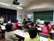 学校保健委員会 (3)