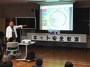 ネット安全教室 (6)