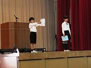 2学期終業式 (3)