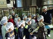 久米仙工場見学 (11)