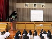 2学期終業式 (4)