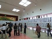 新春書道展 (6)