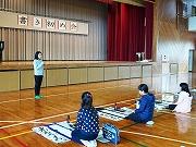 書き初め会&授業参観 (1)