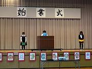 3学期始業式 (4)