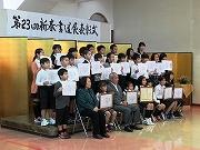 新春書道展 (2)