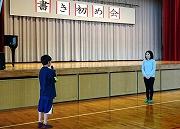 書き初め会&授業参観 (19)