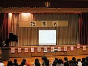 3学期始業式 (6)