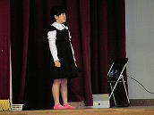 なかさと報告会 (2)
