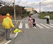 交通事故防止 (1)