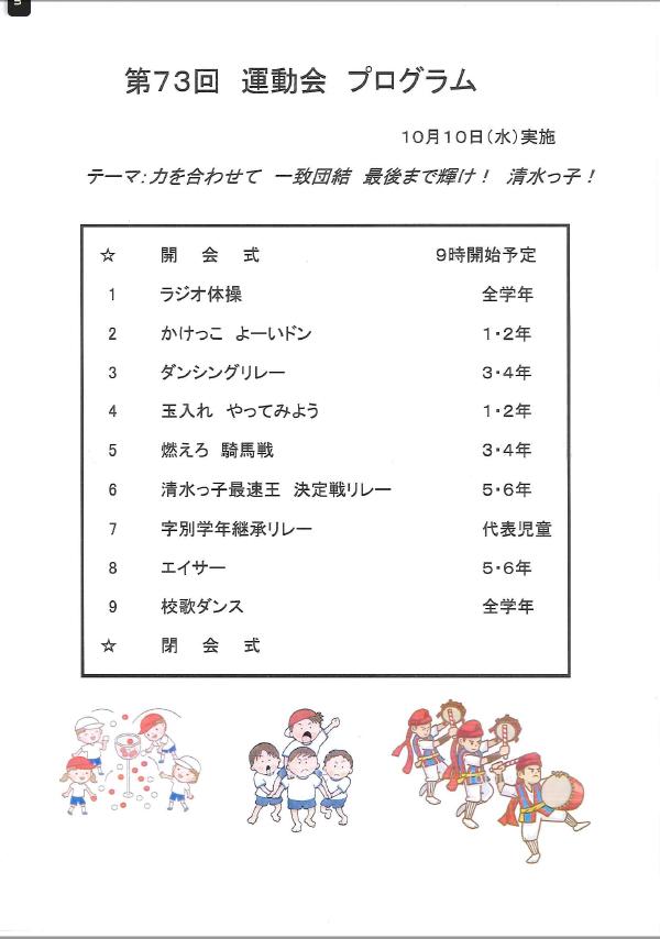 SnapCrab_NoName_2018-10-9_17-49-21_No-00